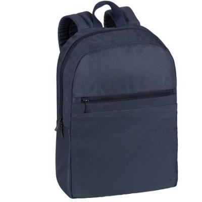 Notebook hátizsák 22ff9b4343